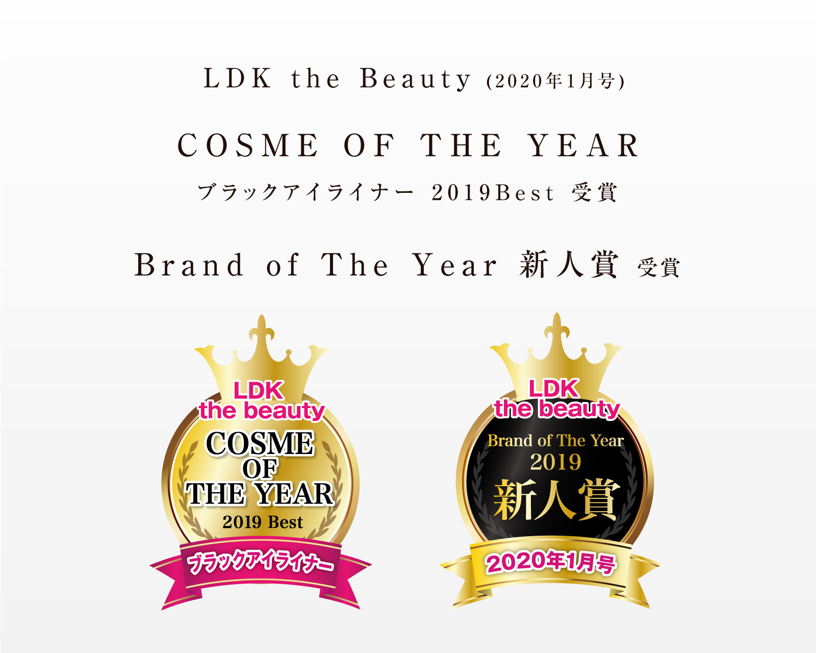 kami-cosme-of-the-year.jpg